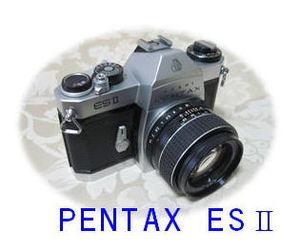 Pentax_esa