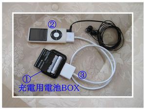 Battery_adaptera