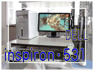 Inspiron_531