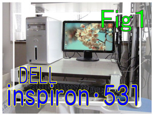 Inspiron_531fig