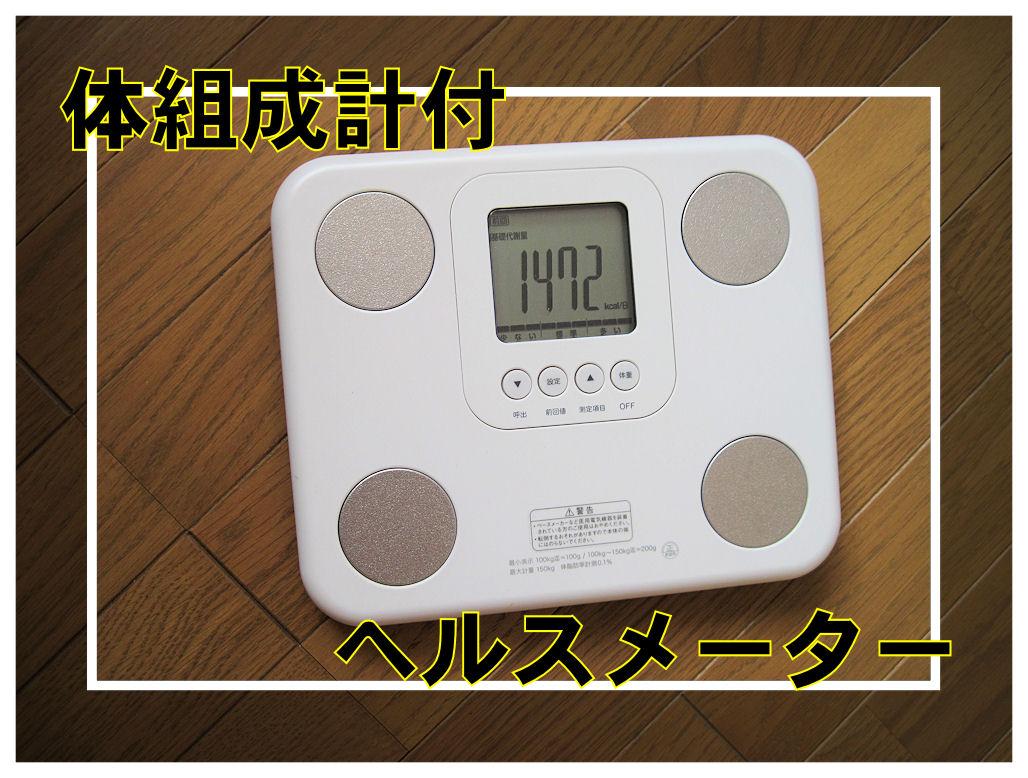 Diki:Bluetooth:Body Fat Scale:体重計